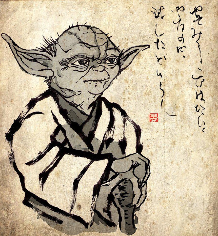 Yoda by Gitoku