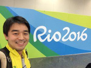 Rio 2016 Me